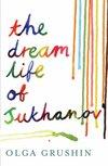 Dream_life_of